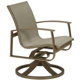 patio swivel rocker